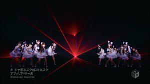 [PV] Afilia Saga – Japonesque x Romanesque [HDTV][720p][x264][AAC][2014.11.26]