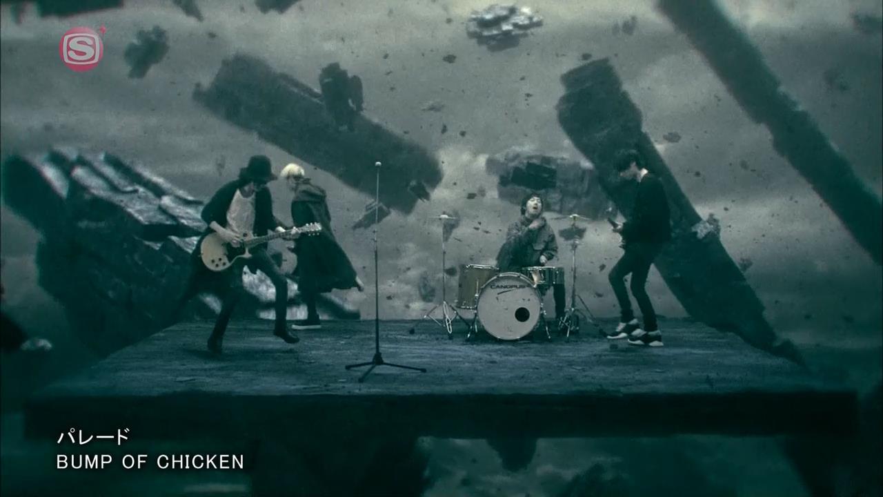 BUMP OF CHICKEN Update: Parade [720p] [PV] Download MP3/FLAC/ZIP/RAR