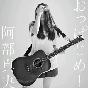 Mao Abe – Oppajime! [Album]
