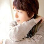 Kamiya Hiroshi – Harezora [Album]