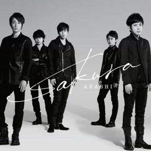 Single] Arashi - Sakura [MP3/320K/RAR][2015 02 25]