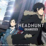OKAMOTO'S – HEADHUNT [Single]