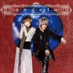 [Single] angela – Exist [MP3/320K/RAR][2015.02.11]