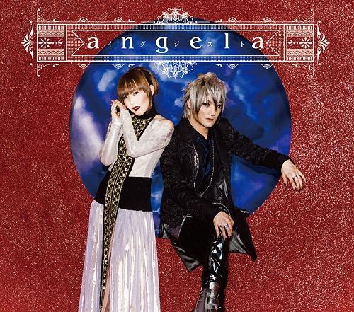 Download angela - Exist [Single]
