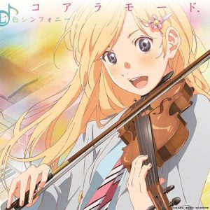 Download Coalamode. - Nanairo Symphony (七色シンフォニー) [Single]