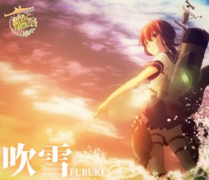 "[Single] Shiena Nishizawa – Fubuki ""Kantai Collection: KanColle"" Ending Theme [MP3/320K/RAR][2015.02.18]"