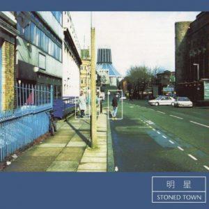 Akeboshi – STONED TOWN [Mini Album]