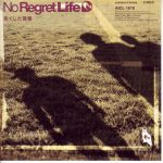 No Regret Life – Nakushita Kotoba [Single]