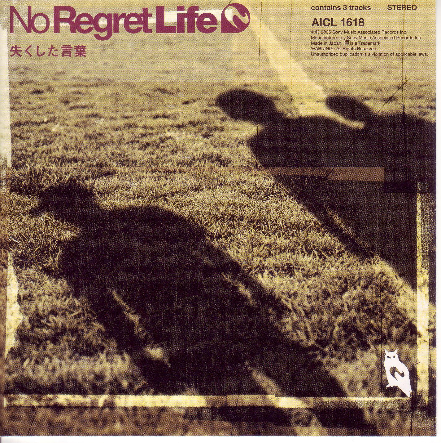 No Regret Life - Nakushita Kot...