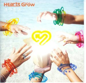 Hearts Grow – Yura Yura [Single]