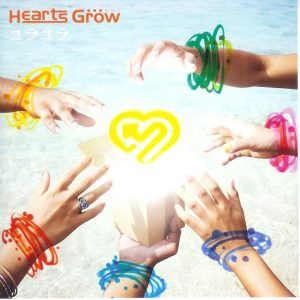 Download Hearts Grow - Yura Yura [Single]