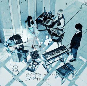 [Album] fhána – Outside of Melancholy [FLAC/ZIP][2015.02.04]