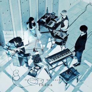 Download fhána - Outside of Melancholy [Album]