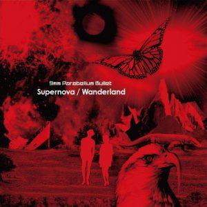 9mm Parabellum Bullet – Supernova / Wanderland [Single]