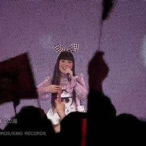 Download Sumire Uesaka - Nanatsu no Umi Yori Kimi no Umi [1280x720 H264 AAC] [PV]