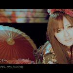 Eri Kitamura – Akashi x Honou -SHOEN- [720p] [PV]