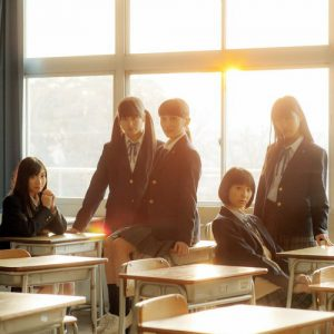 Download Momoiro Clover Z - Seishunfu [Single]