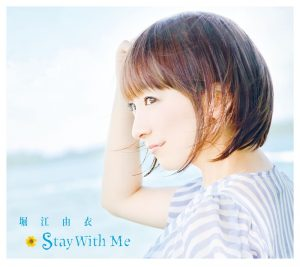 "[Single] Yui Horie – Stay With Me ""Dog Days 3"" Ending Theme [MP3/320K/ZIP][2015.03.04]"