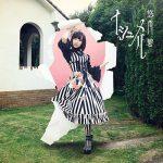Aoi Yuuki – Ishmael [Album]