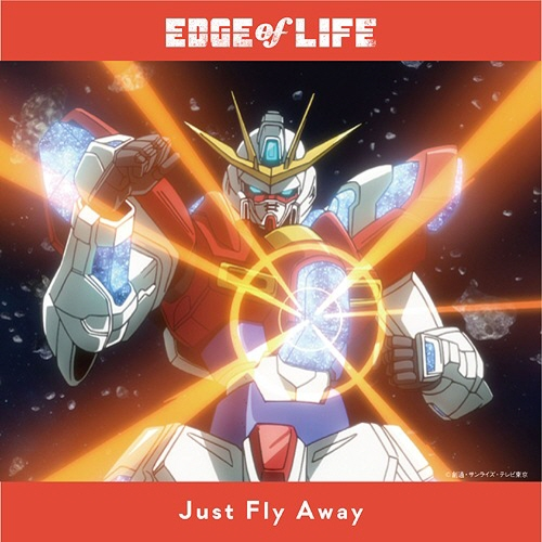 Download EDGE of LIFE - Just Fly Away [Single]