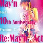 [Album] May'n – Re:May'n☆Act [MP3/320K/RAR][2015.02.11]