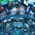 Touyu – Boom Industry [Album]