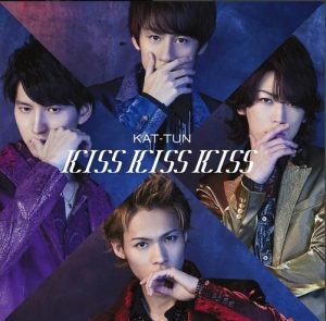 [Single] KAT-TUN – KISS KISS KISS [MP3/320K/RAR][2015.03.11]