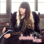 Pile – Jewel Vox [Album]