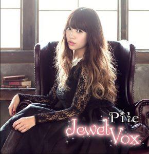 Pile – Jewel Vox [Album]