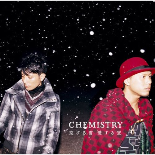 Download CHEMISTRY - Koisuru Yuki Aisuru Sora (恋する雪 愛する空) [Single]