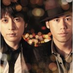 CHEMISTRY – eternal smile [Single]