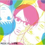 "[Single] Motohiro Hata – Altair ""Sakamichi no Apollon"" Ending Theme [MP3/320K/ZIP][2012.05.30]"