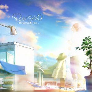 Ryo-kun – Re:set The Best of Ryo-kun [Album]