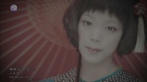 Hanae – Kamisama Hajimemashita [720p] [PV]