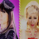 Koda Kumi – Shake Hip! [480p] [PV]