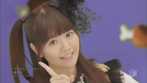 Ayana Taketatsu – Rice to Meat You [720p] [PV]