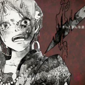 Download sasakure.UK - Kumo Ito Monopoly feat. Hatsune Miku [1280x720 H264 AAC] [PV]