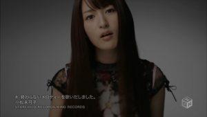 Mikako Komatsu – Owaranai Melody wo Utaidashimashita [720p] [PV]