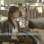 Saito Kazuyoshi – Kagerou [720p] [PV]