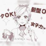 [PV] HoneyWorks – Kokuhaku Yokou Renshuu feat. GUMI [DVD][720p][x264][2014.01.29]