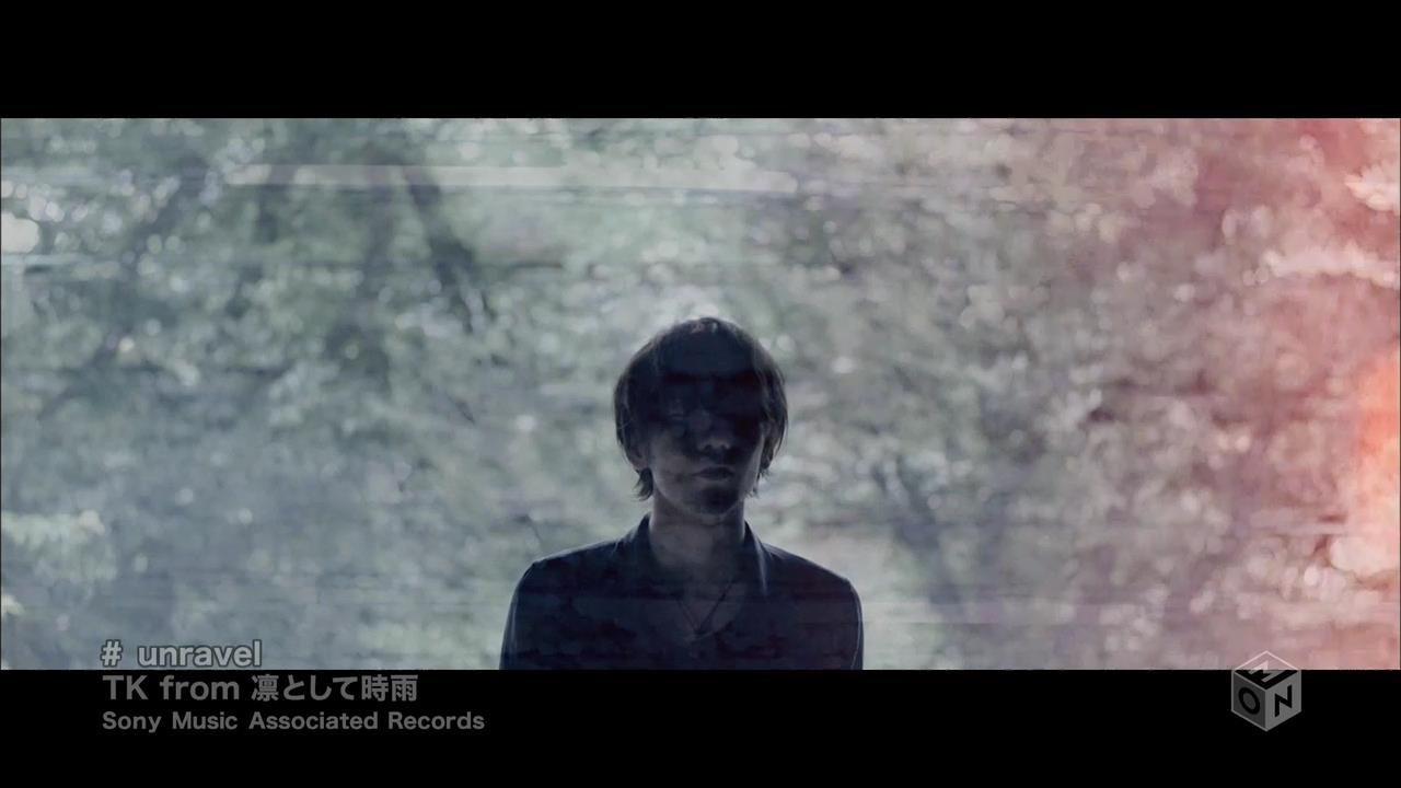 unravel - TK from 凛として時雨 (Lyrics) [Original] - YouTube