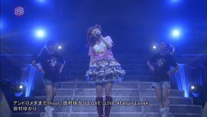 Tamura Yukari – Andromeda Made 1hour (Tamura Yukari LOVE LIVE ~Fall in Love~) [720p] [PV]