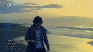 SUPER BEAVER – Soredemo Sekai ga Me wo Samasu no Nara [720p] [PV]