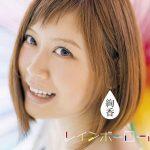 ayaka – Rainbow Road [Album]