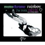 Tommy heavenly6 – monochrome rainbow [Single]