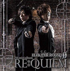 ELEKITER ROUND φ – RE-QUIEM [Mini Album]