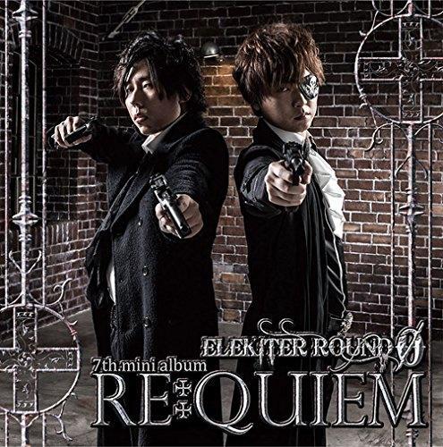 Download ELEKITER ROUND φ - RE-QUIEM [Mini Album]