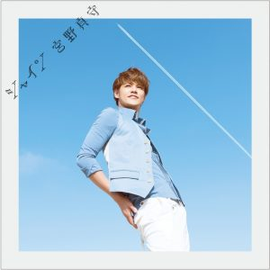 Download Mamoru Miyano - Shine [Single]