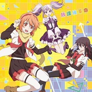 Download Houkago Rakuenbu - Houkago Kakumei [Single]