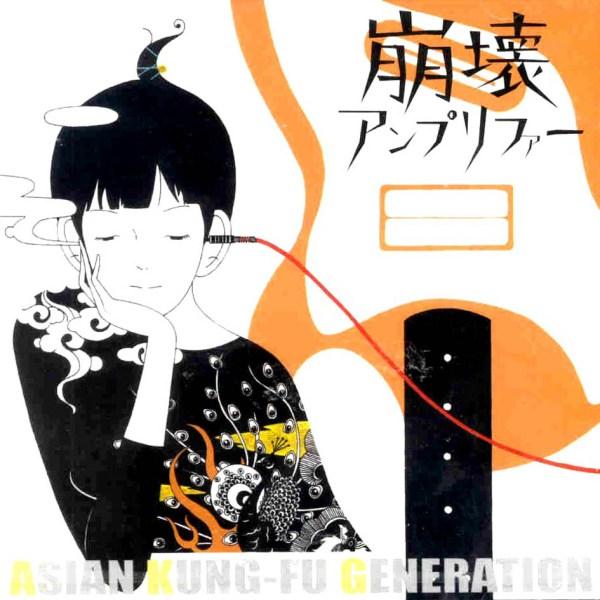 """Openings Naruto Download Mp3: Naruto Opening 2 """"Haruka Kanata (遥か彼方)"""" By ASIAN KUNG-FU"""